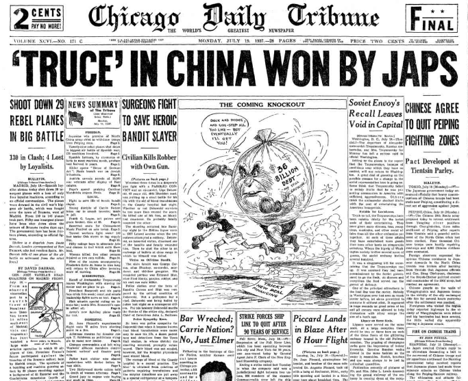 Chicago Daily Tribune July 19. 1937
