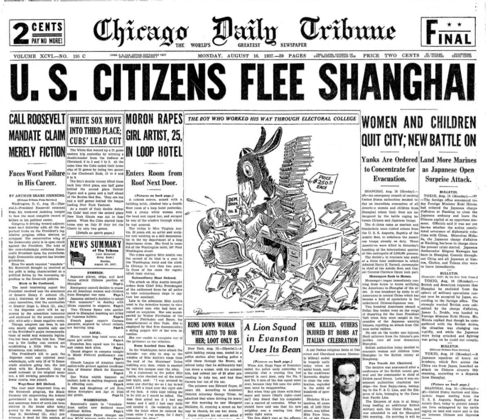 Chicago Daily Tribune August 16, 1937