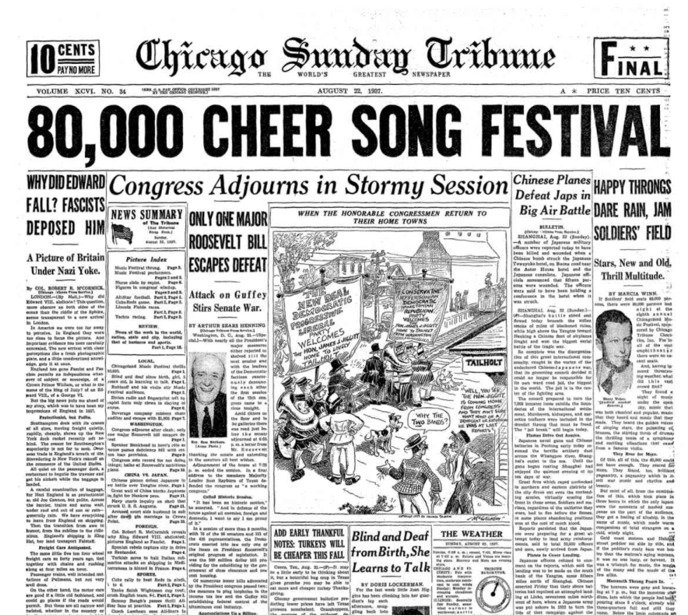 Chicago Sunday Tribune August 22, 1937